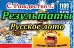 Всего было разыграно 50 призов по тысяч рублей!.