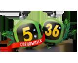 Гослото 5 из 36 - новогодний