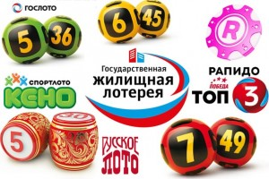 podorojanie biletov russkoe loto