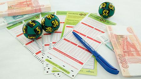 Купить лотерейный билет или сделать ставку
