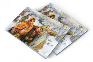 Специальный выпуск билетов 1160 тиража Русского лото