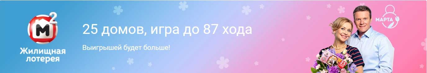 224 тираж ГЖЛ