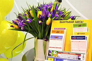8 марта в 224 тираже государственной жилищной лотереи