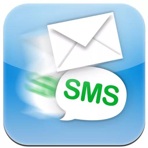 Если вы удалили СМС от Столото