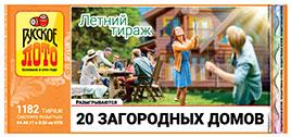 Результаты Русское лото тираж 1182