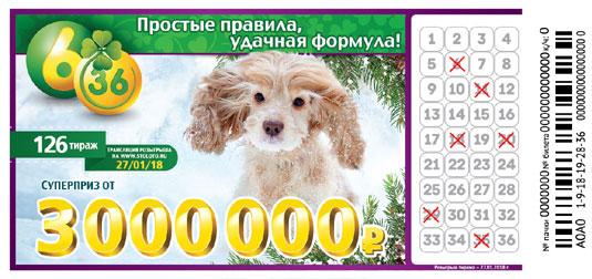 Лотерея 6 из 36 тираж 126